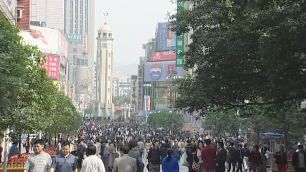 City center Chongqing