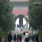 Ming Dynasty Tombs Beijing