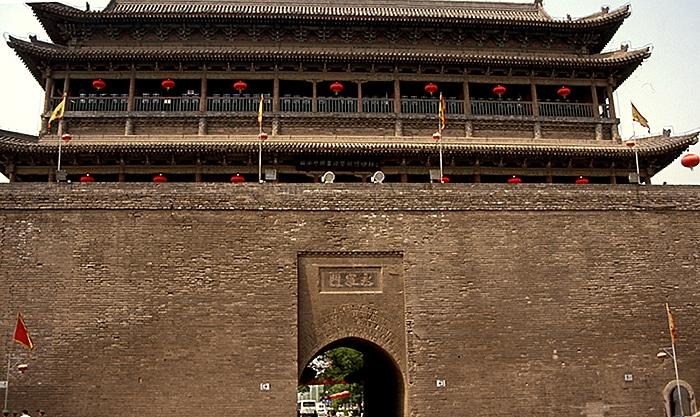 city of Xian