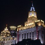 Shanghai Bund at night