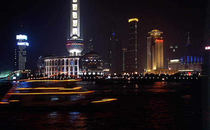 Shanghai -Skyline of Pudong