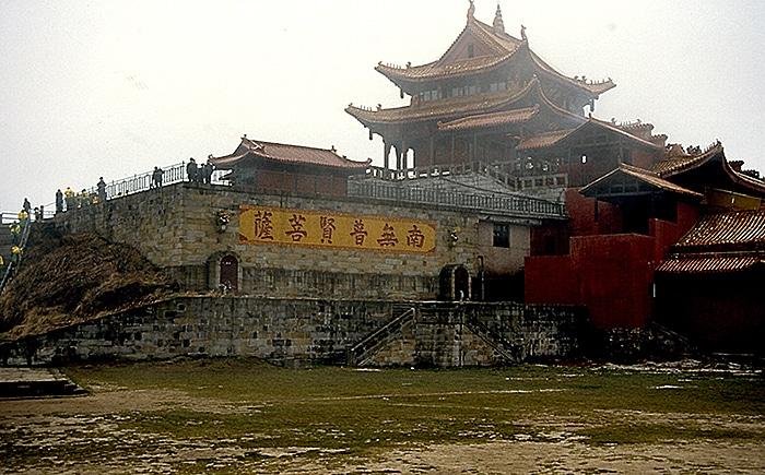 Mount Emei China