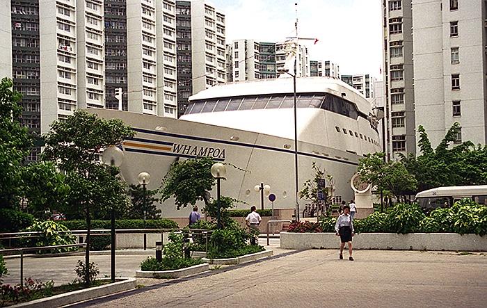 Whampoa Hong Kong