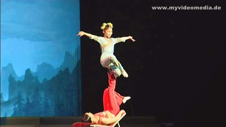 Spring Theater Guilin