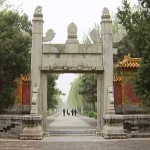 Spirit Way – Ming Tombs