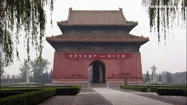 Stelenpavillon Ming Gräber