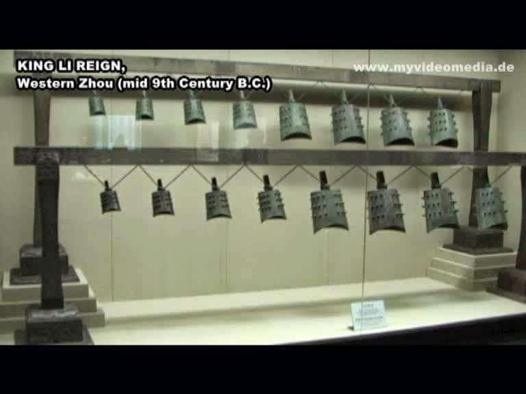 Exponat Shanghai Museum