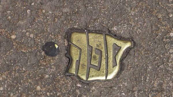 sign jewish quarter