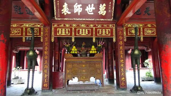 entrance temple