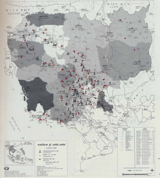 Cambodia's Killing Fields - Source: A history of Democratic Kampuchea (1975-1979) - Documentation Center of Cambodia 2007