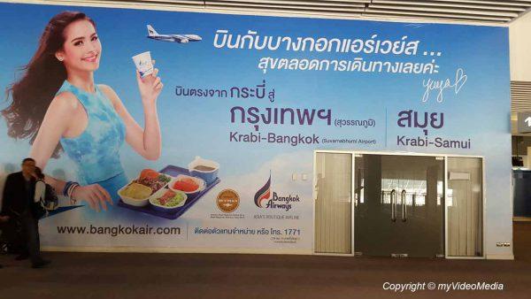 arrival Krabi airport