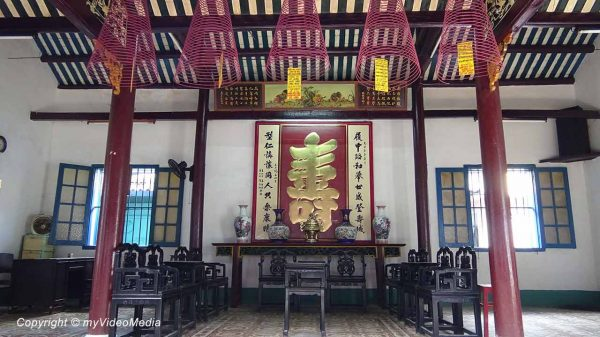 Assembly Hall of the Fujian Chinese