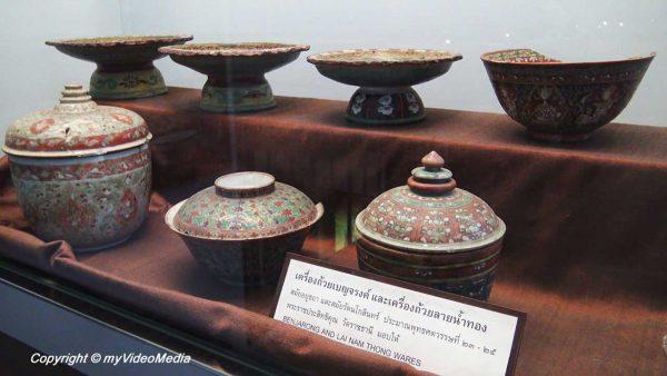 Ramkhamhaeng Nationalmuseum