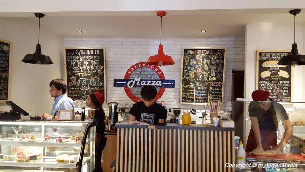 Cafe Mazza Dushanbe
