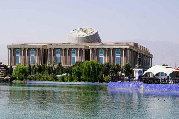 National Museum of Tajikistan