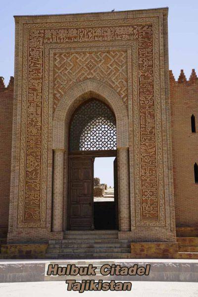 Citadel of Hulbuk