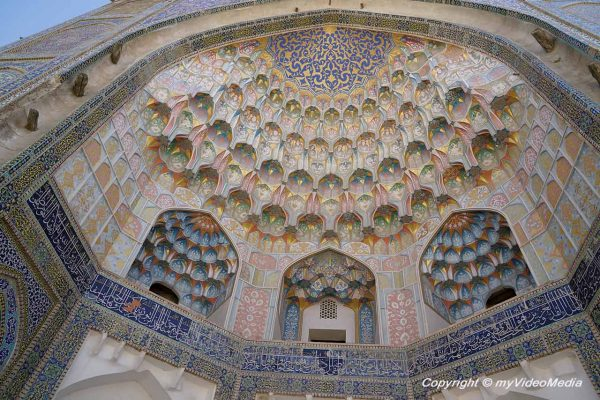 Abdulaziz Khan Madrasa