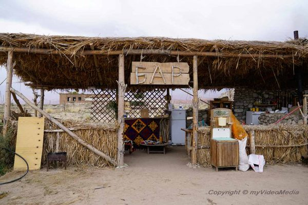 Bar Bel-Tam Yurt Camp