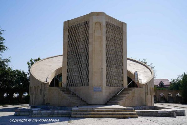 memorial and library for Ismail al Buchari