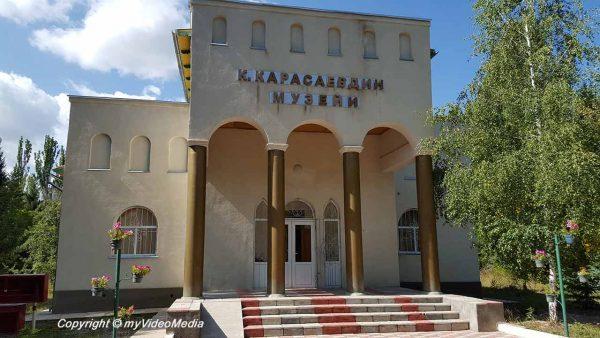 Museum Karasai Ulu Kuseiin