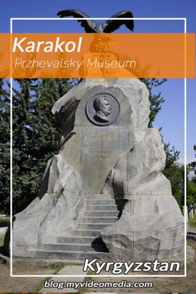 Prezhevalsky Memorial Park