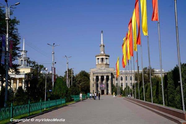 University Bishkek