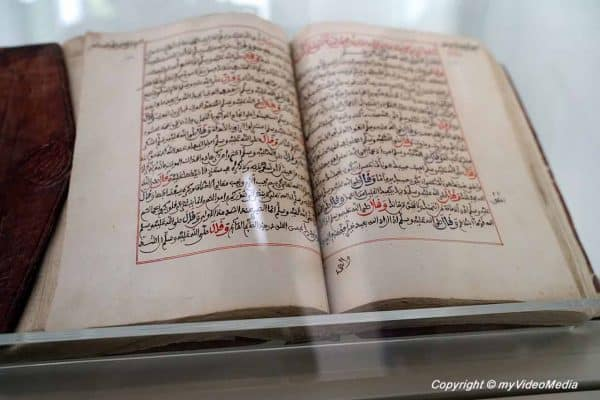 Shiite-writing Museum of Santa Clara